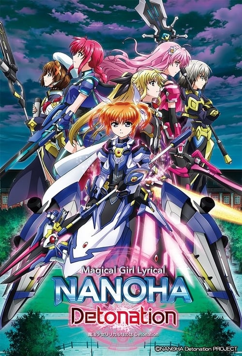 Watch Magical Girl Lyrical Nanoha: Detonation Online Vidbull