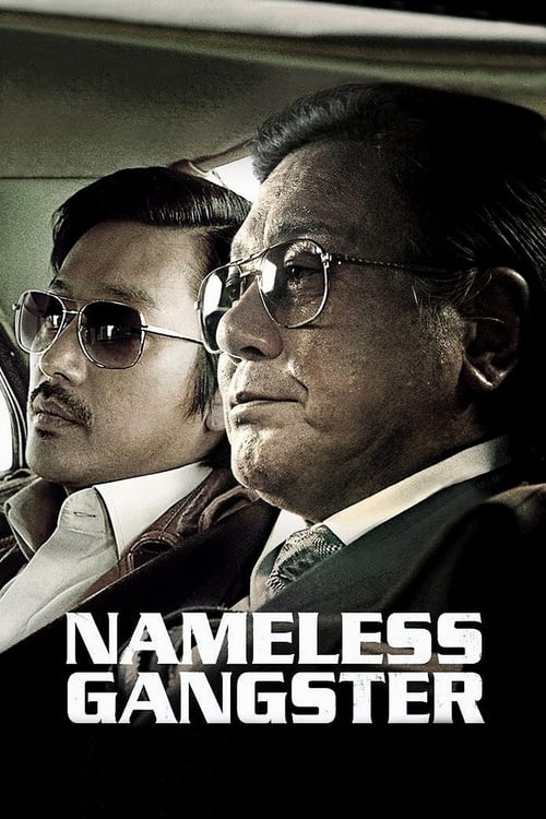 Nonton anime Nameless Gangster (2012)