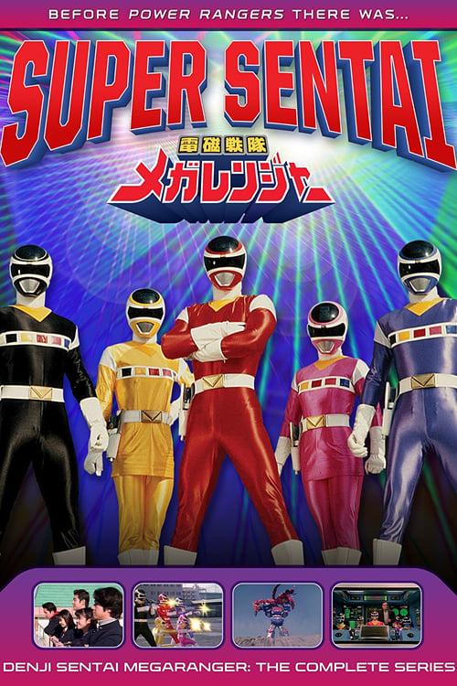 Denji Sentai Megaranger-Azwaad Movie Database