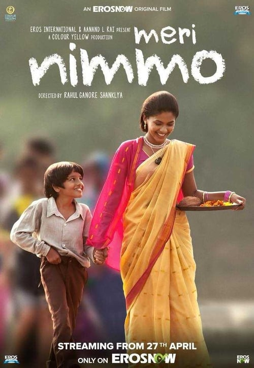 Meri Nimmo (Hindi)