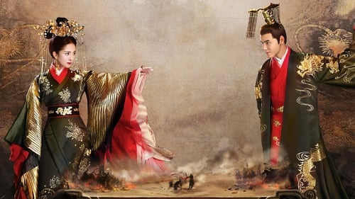 Phù Dao Hoàng Hậu (2018)