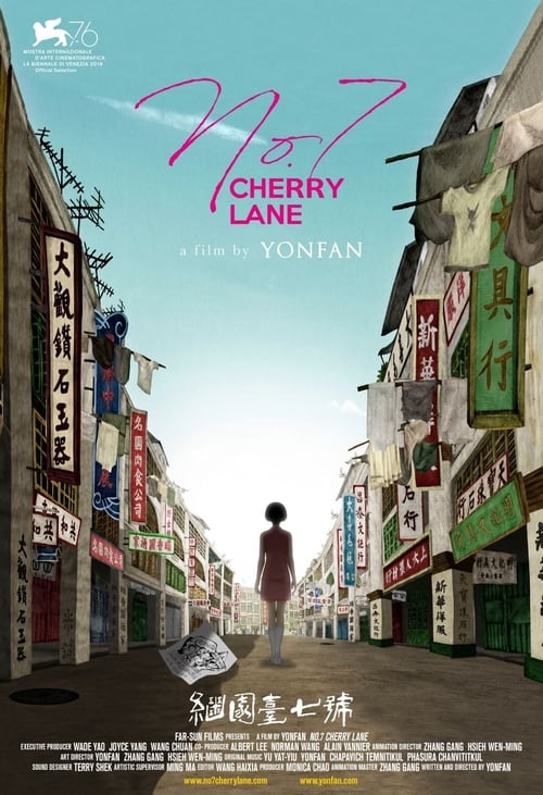 No. 7 Cherry Lane
