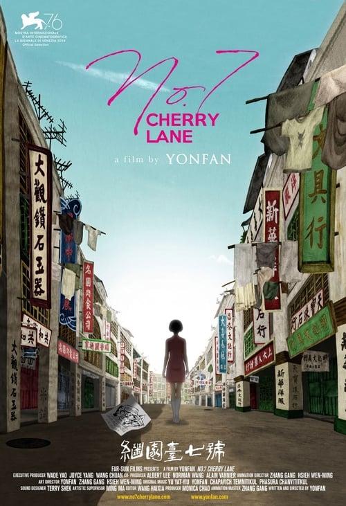 No. 7 Cherry Lane English Full Movie Free Download