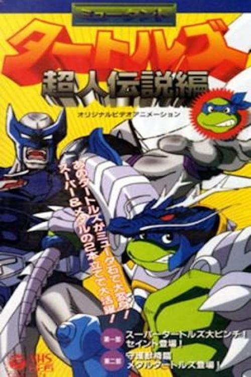 Assistir Mutant Turtles: Chôjin densetsu hen Online