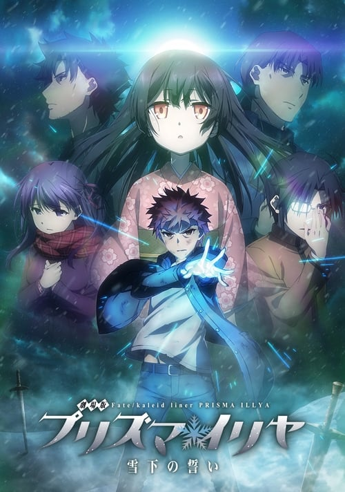 Fate/kaleid liner Prisma☆Illya Movie: Oath Under Snow English Film Free Watch Online