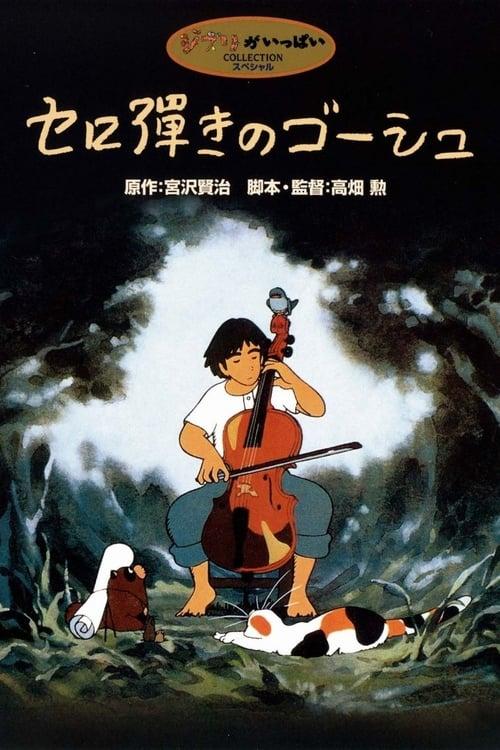 Mira Goshu, el Violoncelista Con Subtítulos En Línea