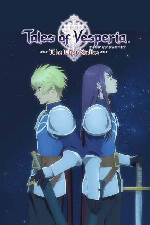 ™ Tales of Vesperia: The First Strike (2009) ➤