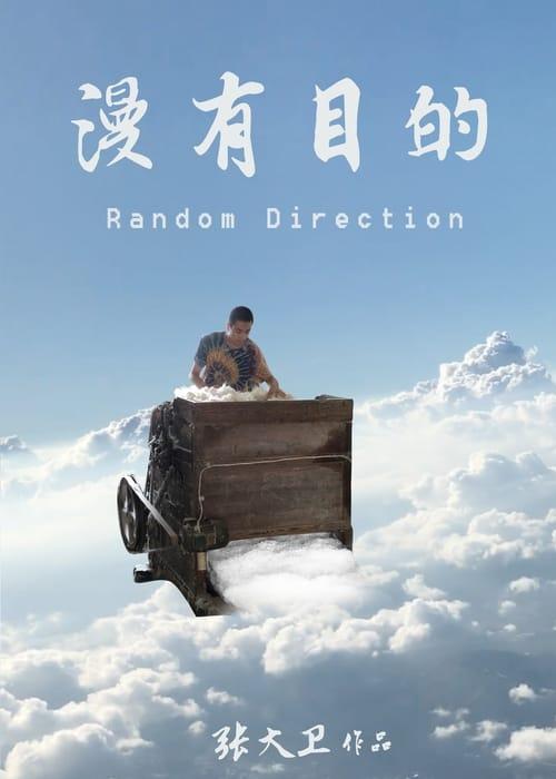 Random Direction (2018)