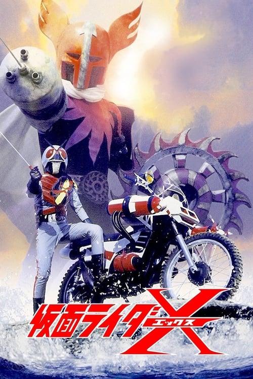Kamen Rider: Kamen Rider X