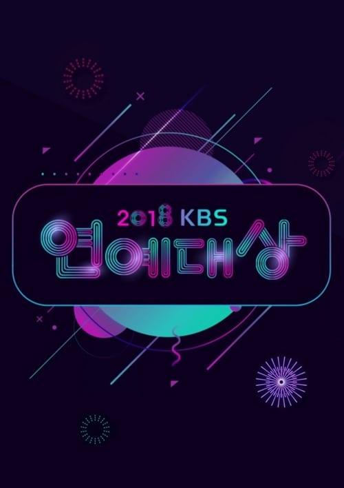 KBS Entertainment Awards-Azwaad Movie Database