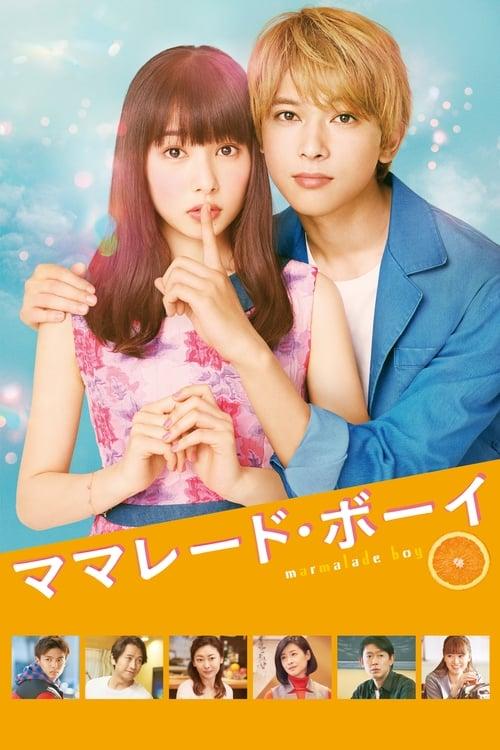 Nonton anime Marmalade Boy (2018)