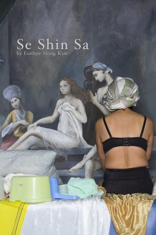 Se Shin Sa (1969)