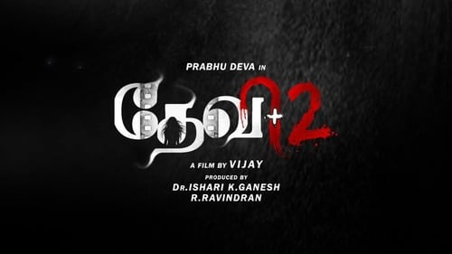 Devi 2 (2019)