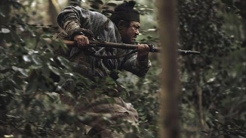 El Tigre (2015)