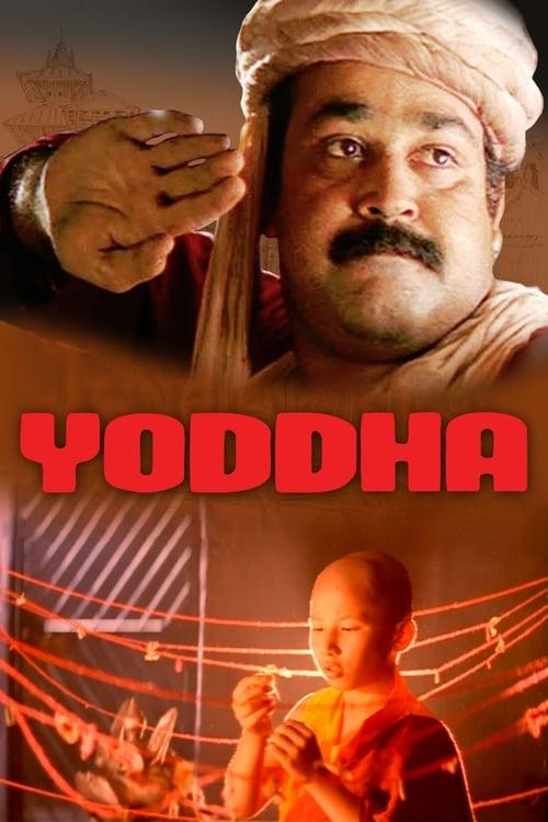 Yoddha