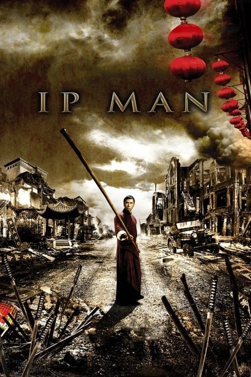 Largescale poster for Ip Man