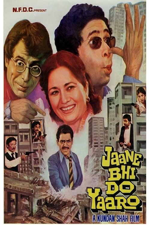 Jaane Bhi Do Yaaro ( जाने भी दो यारों )