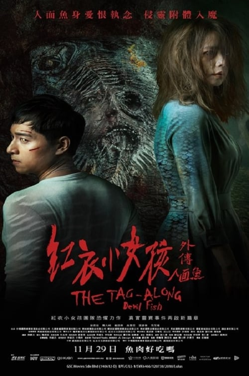 Download The Devil Fish HDQ