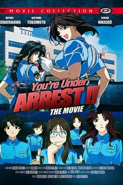 You're Under Arrest: The Movie (1999) Poster