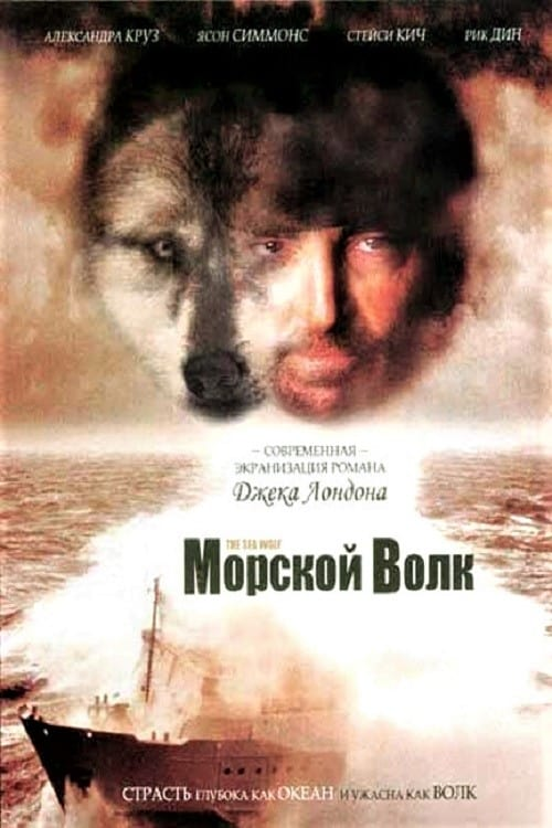 The Sea Wolf (1997)