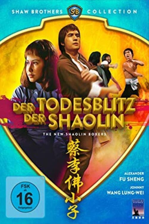 Der Todesblitz Der Shaolin 1976 The Movie Database Tmdb
