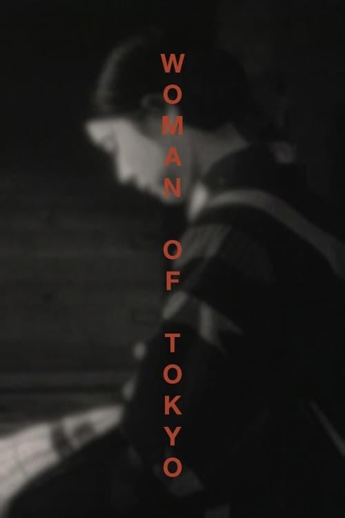 Mira La Película 東京の女 En Buena Calidad Hd 720p