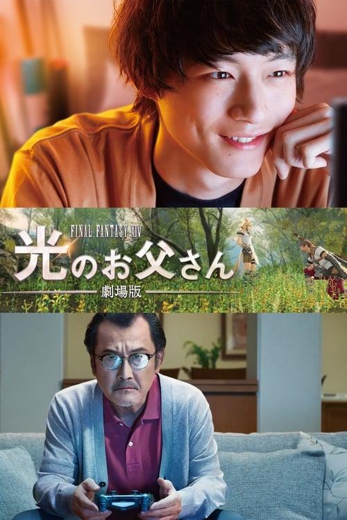 Película En Buena Calidad Hd 720p