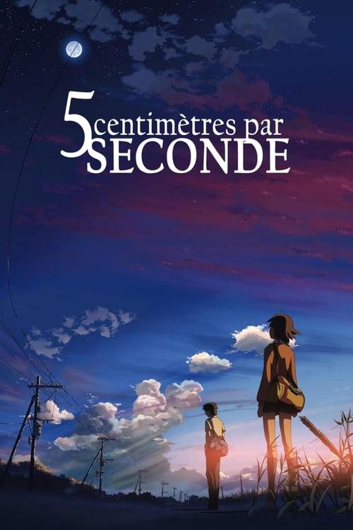 ™ 5 centimètres par seconde (2007) ★