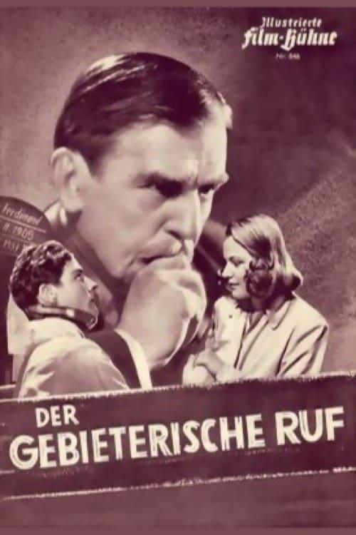 مشاهدة Der gebieterische Ruf في نوعية HD جيدة