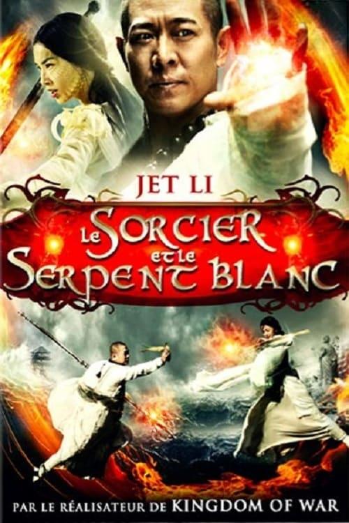 Voir Le Sorcier et le Serpent blanc (2011) streaming Amazon Prime Video