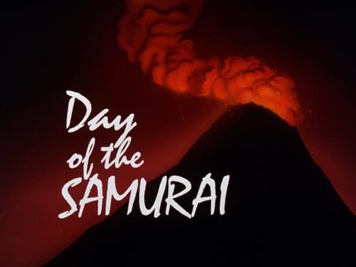 Batman: The Animated Series: Season 1 – Episod Day of the Samurai