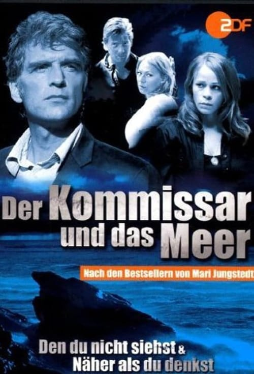 Der Kommissar und das Meer: Den du nicht siehst (Den du inte ser)