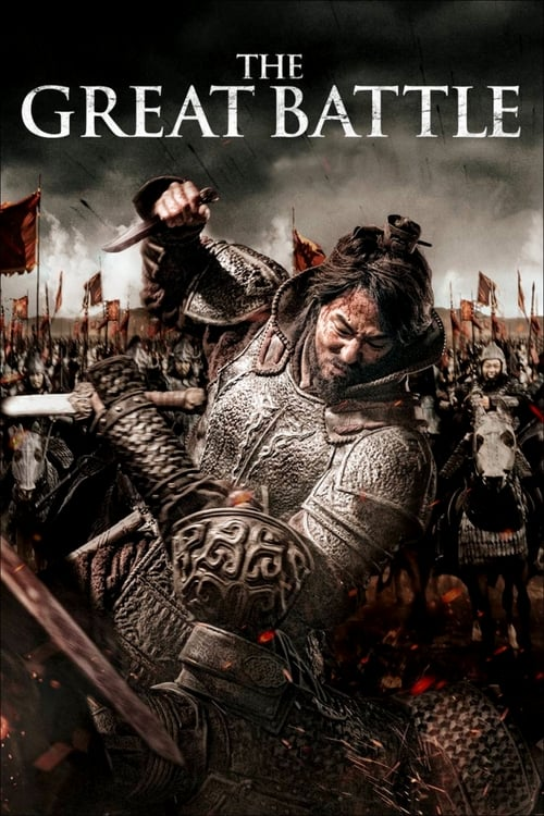 Streaming The Great Battle (2018) Full Movie