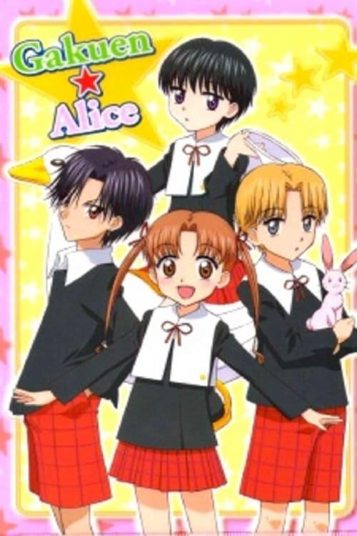 Alice Academy (2004)
