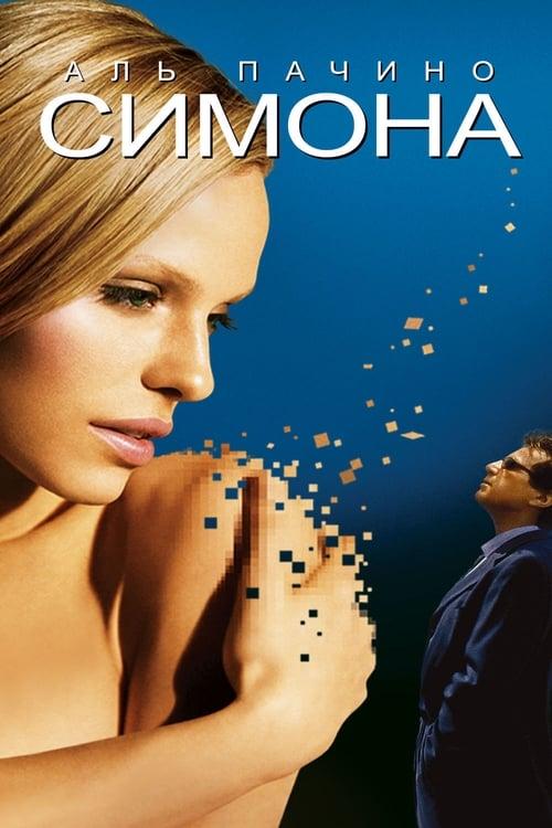 Download S1m0ne (2002) Movie Free Online