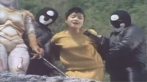 The Mobile Cop Jiban 1989 Streaming Online: Kidou Keiji Jiban – Episode Episode 17