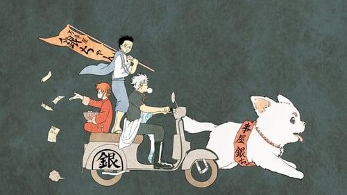 Gintama.: Shirogane no Tamashii-hen 2