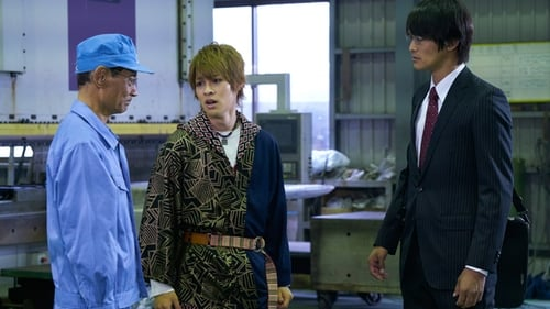 Kamen Rider: Ghost – Episod Superb View! The Earth's Daybreak!