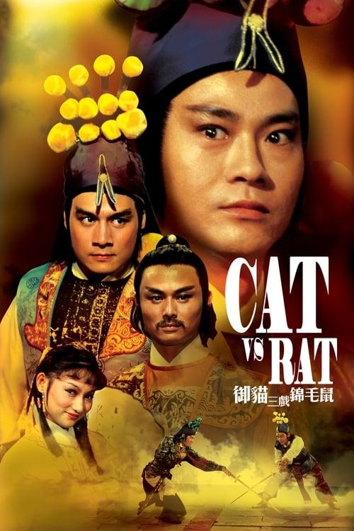 Cat vs. Rat (1982)