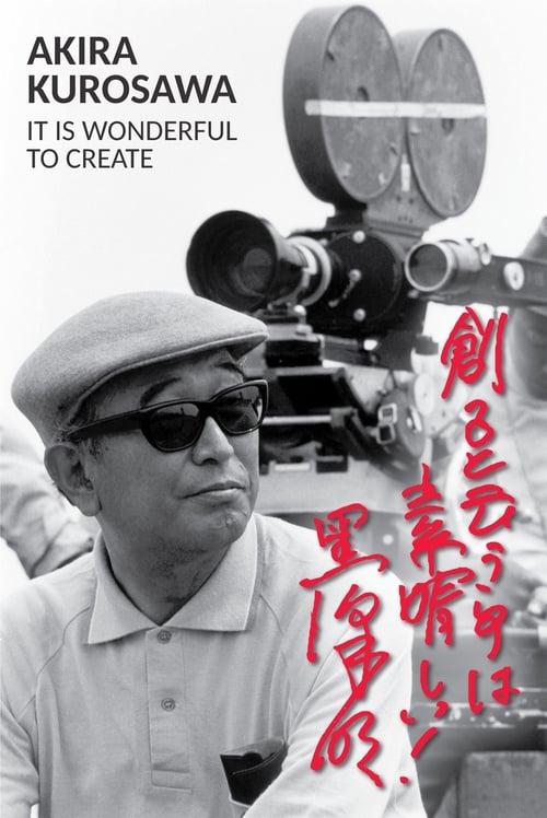 Mira La Película Akira Kurosawa: It Is Wonderful to Create: Sanjuro Gratis En Línea