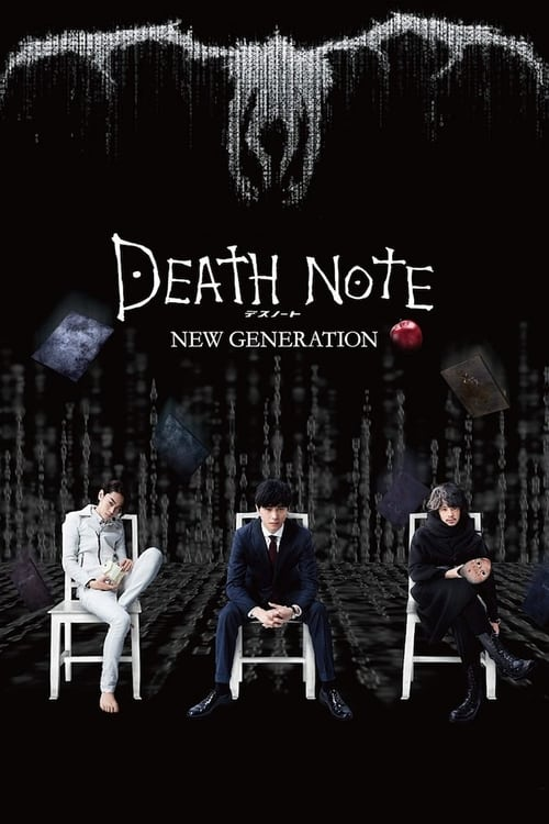 Death Note: New Generation-Azwaad Movie Database