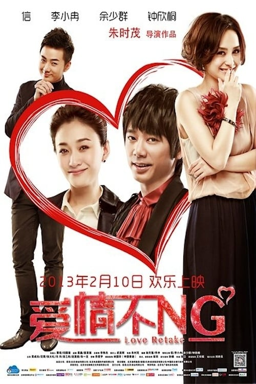 Mira La Película Love Retake Completamente Gratis