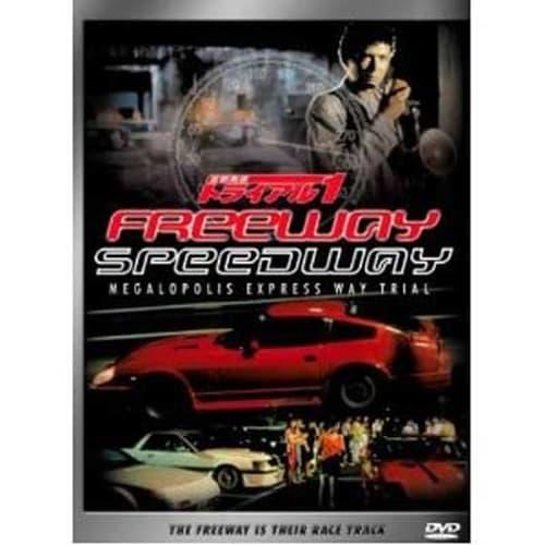 Freeway Speedway (1988)