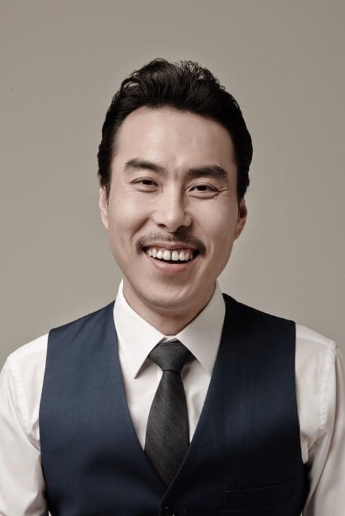 Min Moo-je