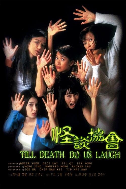 Till Death Do Us Laugh (1996)