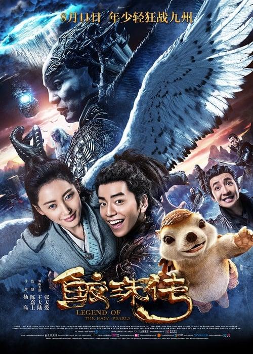 Mira La Película 鲛珠传 En Buena Calidad Hd 720p