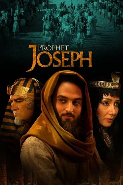 Prophet Joseph (1970)