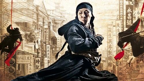 فيلم Bodyguards and Assassins مترجم اون لاين