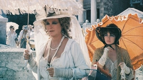 Μπορντέλο 1985