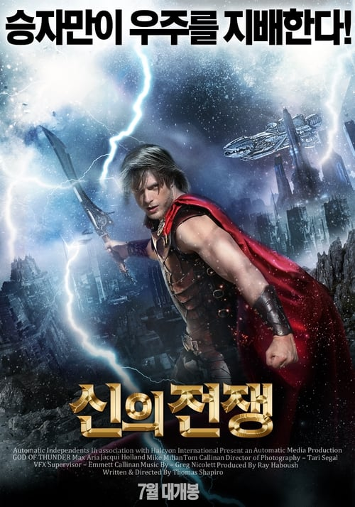God of Thunder on lookmovie